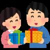 ハピタスの新規登録キャンペーンで1,000円相当のポイント獲得! 夫婦で合計3,000円相当(2,700ANAマイル相当)を獲得可能