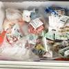 我が家の冷蔵庫公開!買わない使い切る実践の結果とは