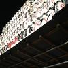 商売繫盛を願って浅草鷲神社、酉の市で熊手を買ってきました。