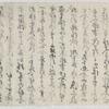 元亀元年8月10日東寺、明智光秀の下久世庄「押妨」を訴える