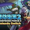 【Switch】超大注目の期待作8選!夏発売の新作ゲームが楽しみすぎるぞ【おすすめゲーム紹介】7本目