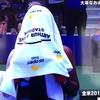 試合後にタオルを被ったままだった大坂なおみに名司会エレンが斬り込む。