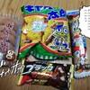 1個100円のお菓子より合計100円の駄菓子のほうが 楽しめるじゃない?