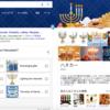 〈検索 Advent Calendar 12日目〉検索エンジンのクリスマス