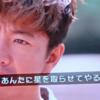 【感想】『グランメゾン東京』がキムタクらしいドラマで最高に面白い