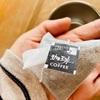 認知症予防に良いとされるトリゴネコーヒーを試しています