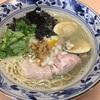 所沢へ食べにいく◆㐂九家~garage~「鯛とハマグリの中華そば」