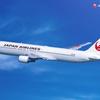 【JAL】妊娠中、希望者は地上勤務 日航「マタニティーハラスメント」訴訟が和解  会社は休職を命じ無給になった経緯