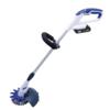 クラピアの刈り込みで使える草刈り機・芝刈り機 5選