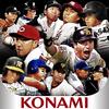 Top 100 Salaries of NPB (Japan Professional Baseball) Players in 2018