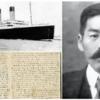 海外「本当に誇り高い民族だ」 タイタニック号に乗船した日本人の壮絶な人生が話題に