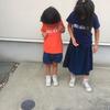 おそろいの靴と服 姉と弟