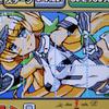 アンジェラ・バルザック 01(楽園追放)