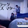 『スケッチブック/SKITBOOK』新作「ブラック・ライブズ・マター」公開!(+ライナーノーツ)