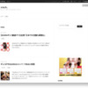 AKB48「GIVE ME FIVE !」公式YouTubeフル動画PV/MVプロモーションミュージックビデオ、ジャケット写真、ギブミーファイブ、エーケービー48