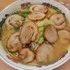 ラーメンマン(拉麺男)