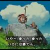 金曜ロードショー「もののけ姫」 2021年8月13日放送 雑感 黙れ小僧!
