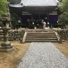 2019京都非公開寺院特別公開 安祥寺、毘沙門堂、光照院、聖護院、得浄明院、長楽寺