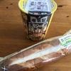 本気盛『黒マー油鶏白湯』デザートにセブンイレブンの『ミルクフランス』を食す!!濃厚なスープが美味そしてミルクフランス最高です!!