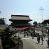源平の人々に出会う旅 第16回「長野県・清水冠者」