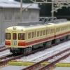【鉄コレ】 豊橋鉄道 1900系