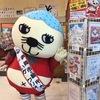 お知らせの術!ラジオ忍法ハロハロNIGHTの2018/03/24ゲスト予定!いが☆グリオくん!