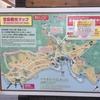 広島観光(宮島~呉)のおすすめスポット