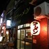 神田の夜を右往左往
