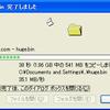 速度測定用 HTTP サーバー speed.softether.com