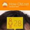 今日の顔年齢測定 181日目