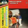 ミノルフォンレコード KC-9024 (徳間音楽工業株式会社)
