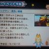 【MHX】刃牙、ロックマンコラボイベクエが登場! 次回、2月25日(木)、26日(金)配信予定のイベクエとコンテンツの情報