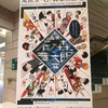 『萬画家・石ノ森章太郎展』が〈世田谷文学館〉で開催中❗️