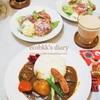 おうちカレーの記録(3日分)/My Homemade Japanese Dinner/อาหารมื้อดึกที่ทำเอง