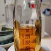 日常:福光屋の酒炭酸(ただし炭酸は完全に抜けている)を飲む