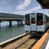ゆるキャン△電車で行く天浜線の旅【前編】浜名湖サービスエリアへ徒歩で行く