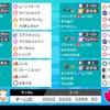【剣盾シーズン9シングル最終32位・レート2109】妖精乱舞のサーナイト軸