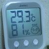 残暑は今日までが良い。