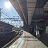 """【短編 登山記】「御嶽駅~御岳山〜大岳山」vol1 """"2020年度の再出発"""""""