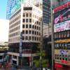 渋谷区桜丘口地区第一種市街地再開発事業 着工前(2018/12/15)