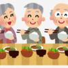 高齢者の誤嚥はなぜ起こる?誤嚥予防のために家庭で出来ることは?