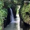 ここは絶対外せない宮崎県「高千穂」観光10選!美しい渓谷の写真