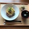 夏越の祓ご飯   6/30     火曜  昼