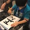 日本語学校の新年会 2020