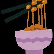 初心者でもできる!自宅で簡単に作れる納豆レシピ。