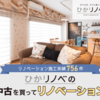【家族会議】ワンルームふたり暮らし夫婦、35平米マンションを購入した理由。