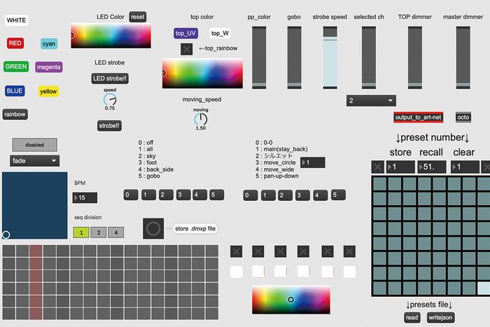 Maxで作る自分専用パッチ - Patch42 〜リアルタイムに信号を生成する照明制御パッチ