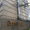 水天宮前駅直結|立地よしサービスよし雰囲気よしのロイヤルパークホテル東京日本橋