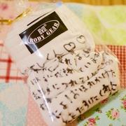バレンタインに貰って嬉しかったものナンバーワン!素敵なお手紙の書き方と活用法