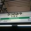 グランピングが楽しめる栃木でオシャレでおすすめの場所は?
